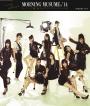 カップリングコレクション2(DVD付)