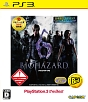 BIOHAZARD 6 PlayStation 3 the Best
