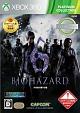 BIOHAZARD 6 Xbox 360 プラチナコレクション