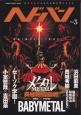 ヘドバン メタル異種格闘技戦 (3)