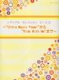 """J-アイドルセレクションピース~""""Ultra Music Power""""から""""Ride With Me""""まで~ (2)"""