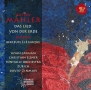 マーラー:交響曲「大地の歌」(HYB)