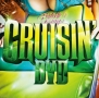 DE-LUXE presnents CRUISIN' DVD(DVD付)