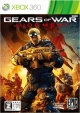 Gears of War Judgement プラチナコレクション