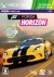 Forza Horizon [Xbox 360 プラチナコレクション]