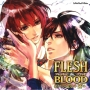 ドラマCD FLESH&BLOOD 17