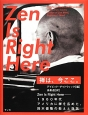 Zen Is Right Here 禅は、今ここ。 1960年代アメリカに禅を広めた、鈴木俊隆の教えと