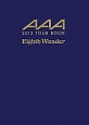 AAA-トリプル・エー- 2013 TOUR BOOK Eighth Wonder