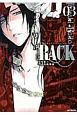 RACK-13係の残酷器械- (3)