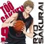 TVアニメ『黒子のバスケ』キャラクターソング SOLO SERIES Vol.15