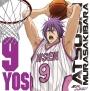 TVアニメ『黒子のバスケ』キャラクターソング SOLO SERIES Vol.16
