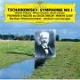 チャイコフスキー:交響曲第1番≪冬の日の幻想≫
