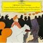 オッフェンバック:バレエ≪パリの喜び≫抜粋/グノー:歌劇≪ファウスト≫からのバレエ音楽