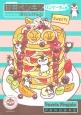 甘党-スイーツ-ペンギン パンケーキの巻