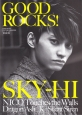 GOOD ROCKS! SKY-HI GOOD MUSIC CULTURE MAGAZI(47)