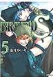 BRAVE10 S-スパイラル- (5)