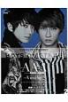 BOYS ON STAGE 別冊CD&DLでーた AAA 西島隆弘&與真司郎 (2)