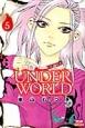 炎人-かじん- UNDERWORLD (5)