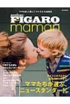 madame FIGARO japon Maman ママたちが選ぶ、ニュースタンダード ママも楽しく美しく!マイスタイル新発見