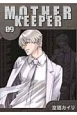 MOTHER KEEPER (9)