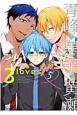 3loves 青峰・黒子・黄瀬 (5)