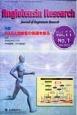 Angiotensin Research 11-1 2014.1 特集:RASと血栓症の関連を探る Journal of Angiotensin Re