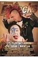 Bollocks 2014Feb ニューロティカ/エクスティンクト・ガバメント/マイケル・モンロー/アスタ・カスク PUNK ROCK ISSUE(12)