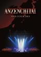 ASIA TOUR 2013