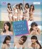 アロハロ!3 ℃-ute Blu-ray