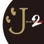 J-ロッカー伝説 2 [DJ 和 in No.1 J-ROCK MIX]