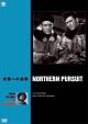 世界の戦争映画名作シリーズ 北部への追撃