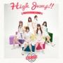 High jump(A)(DVD付)