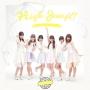 High jump(B)(DVD付)