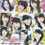 超絶少女☆BEST 2010~2014(DVD付)(DVD付)