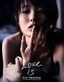 Love is しほの涼写真集