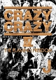 CRAZY CRAZY IV -THE FLAMING FREEDOM-