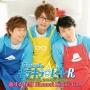 「Trignalのキラキラ☆ビートR」ラジオCD 2014 SPRING