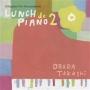 弾き語りフォーユー presents ランチでピアノ2