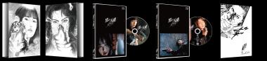 黒の天使 Blu-ray BOX