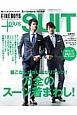 FINEBOYS+PlusSUIT 2014春夏号 (21)