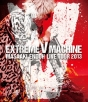 LIVE TOUR 2013~EXTREME V MACHINE~LIVE BD
