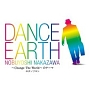 DANCE EARTH~Change The World~のテーマ