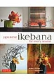 JAPANESE IKEBANA FOR EVERY SEASON [HB]