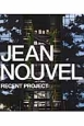 JEAN NOUVEL RECENT PROJECT ジャン・ヌヴェル 最新プロジェクト