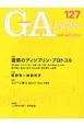 GA JAPAN 2014MAR-APR 特集:建築のディシプリン・プロトコル(127)