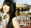 SUPERNAL LIBERTY(DVD付)