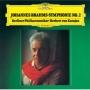 ブラームス:交響曲第2番、悲劇的序曲
