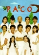 Paco~パコと魔法の絵本~ from 「ガマ王子vsザリガニ魔人」 谷花音バージョン