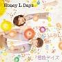 君色デイズ(A)(DVD付)