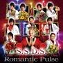 「S.S.D.S~Super Stylish Doctors Story~」ボーカルアルバム 「Romantic Pulse」